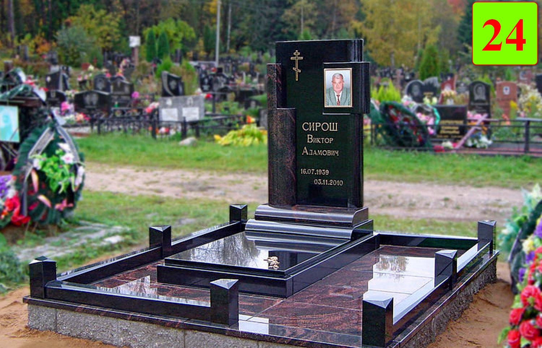смыслом обо надгробные памятники офицерам фото желании